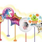 Star Inkjet Balloon -  A4 - 2