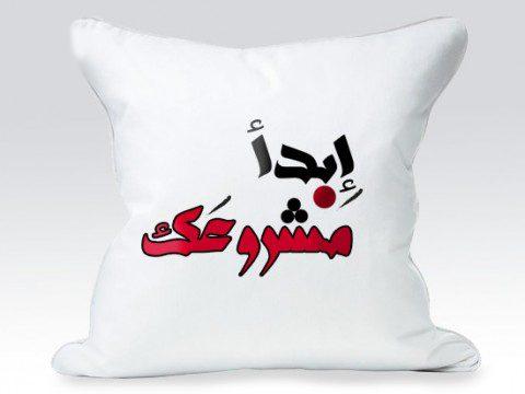 cotton-cushion-heat-press-printing-materials-innovative-fittings