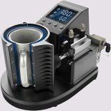 KM1 ماكينة الطباعة الحرارية - 1