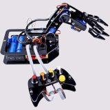 حزمة روبوت اردوينو رباعي المحاور - 1